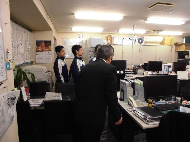 004 中学生職場体験学習レポートⅠ