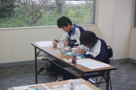 o0448029712300949850 2012年町田市中学生職場体験