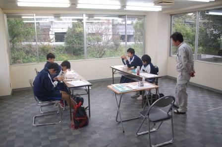 o0448029712300950592 2012年町田市中学生職場体験