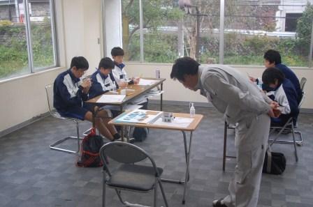 o0448029712300950594 2012年町田市中学生職場体験