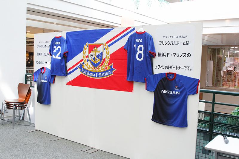 MG_6192 横浜F・マリノスサイン会終了致しました。