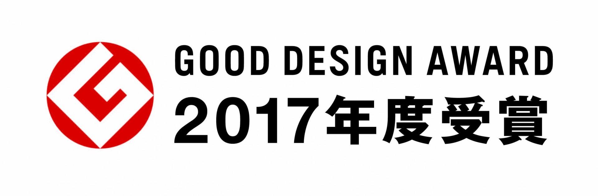 682d8534fb1aca18ef15c525cabd0e87 グッドデザイン賞を受賞いたしました。