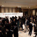 MG_6675-150x150 2017年グッドデザイン賞 受賞祝賀会