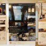 MG_6708-150x150 グッドデザイン賞受賞展に行って参りました。