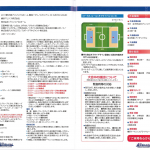 20180730114811353-4-150x150 第25回プリンシパルホームF・Marinos CUP GROWGAMEの様子