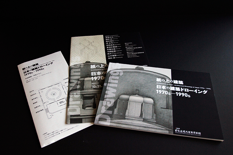 MG_7343 紙の上の建築展