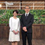 image2-2-150x150 3/26(月) 21:00~21:30 テレビ神奈川「Up To Date」でプリンシパルホームが特集されます。