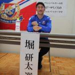 IMG_1237-150x150 2018横浜F・マリノスサイン会