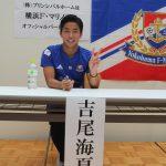 IMG_1239-150x150 2018横浜F・マリノスサイン会