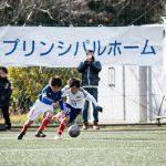 DSC_3086-150x150 第26回プリンシパルホームF・Marinos CUP U-10