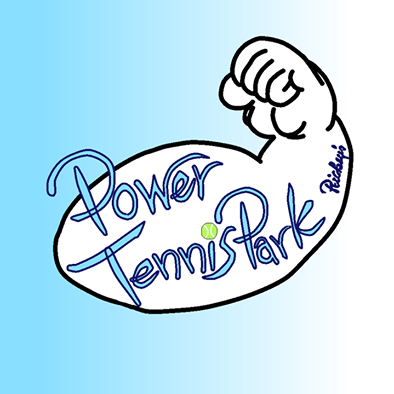 11889586_1600515973530815_136920326133072373_n パワーテニスパークを応援しております。