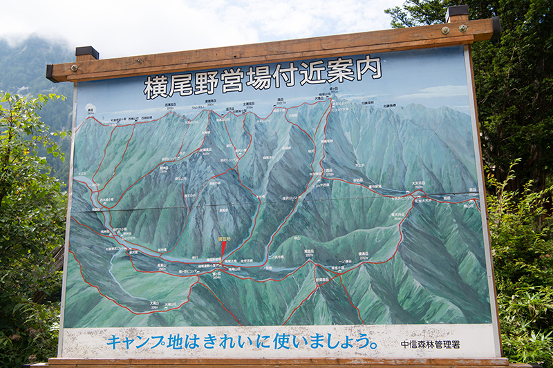 DSC_6506 登山録 槍ヶ岳(1日目)
