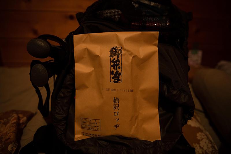 DSC_6573 登山録 槍ヶ岳(1日目)