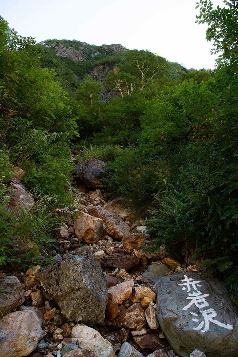 DSC_6605 登山録 槍ヶ岳(2日目)