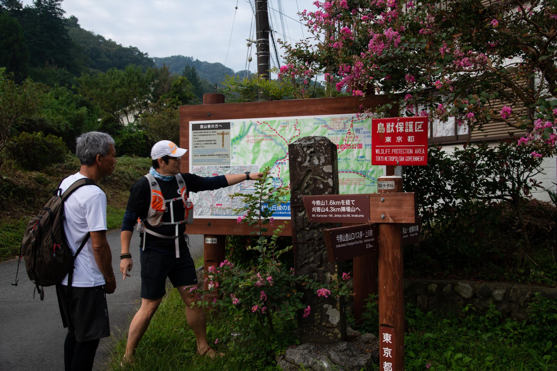 DSC_7909 登山録 今熊山(八王子市上川町)