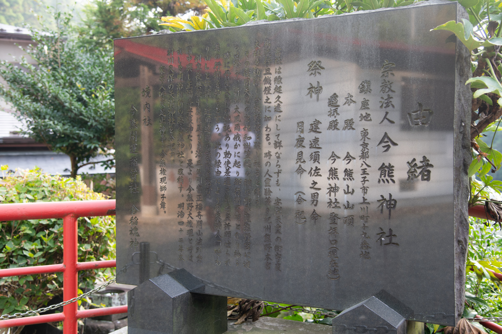 DSC_7931 登山録 今熊山(八王子市上川町)