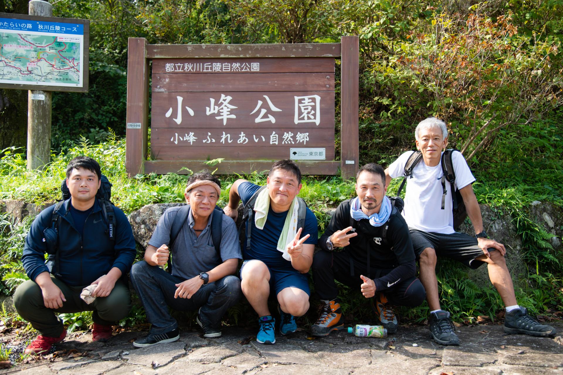 DSC_8113 登山録 今熊山(八王子市上川町)