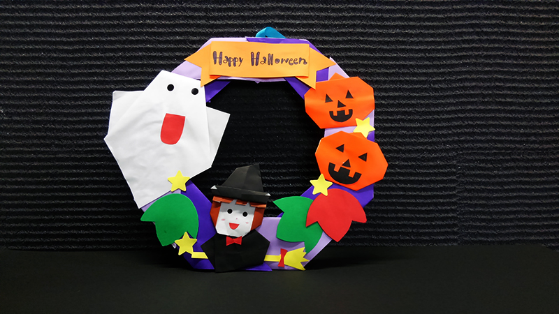 6fc35a03ce28e2019513736abf1b0624 Happy Halloween!
