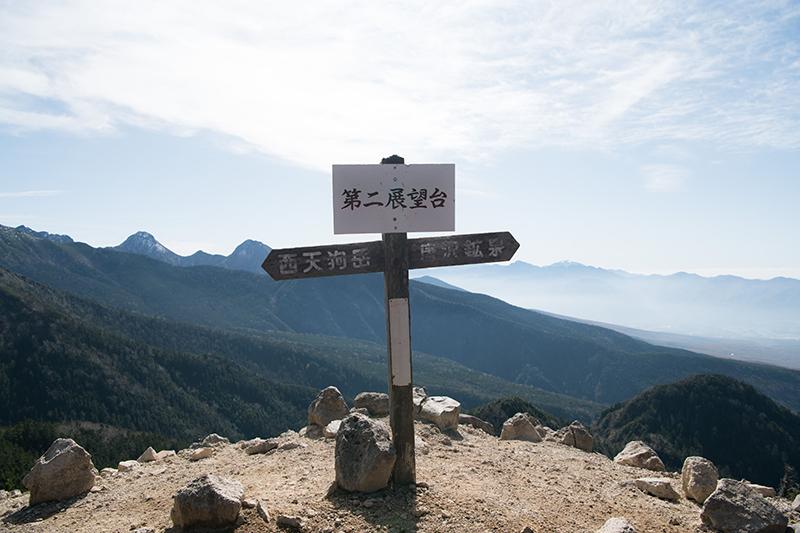 DSC_0567-1 登山録 天狗岳
