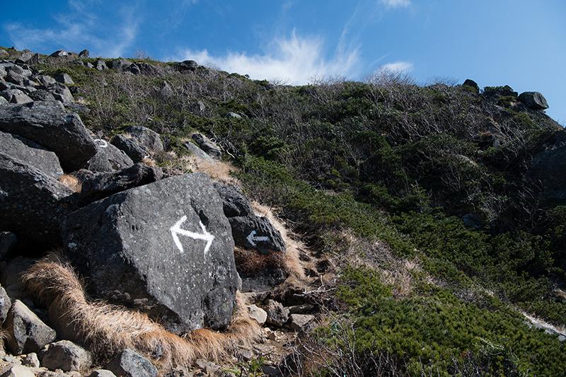 DSC_0576-2 登山録 天狗岳