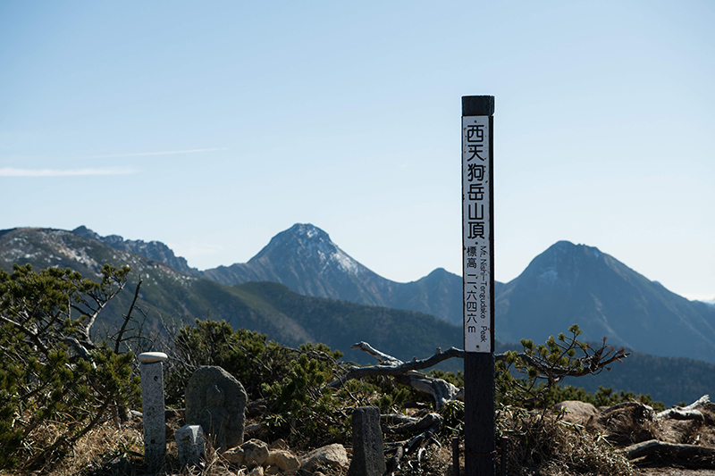 DSC_0607-1 登山録 天狗岳