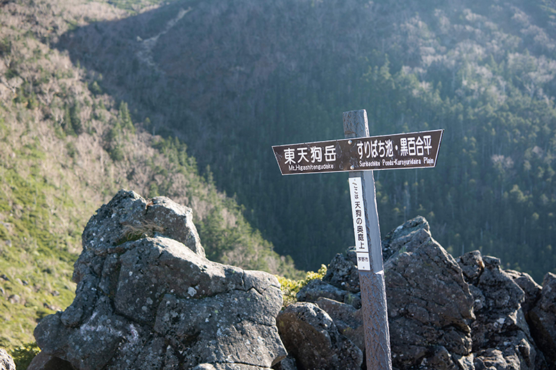 DSC_0701-1 登山録 天狗岳
