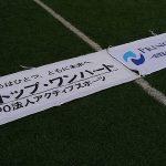 KIMG5623-150x150 インクルーシブサッカー