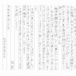 kaneko-01-150x150 2019年職場中学生体験学習