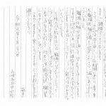 nakagawa-01-150x150 2019年職場中学生体験学習