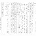 ogawa-01-150x150 2019年職場中学生体験学習